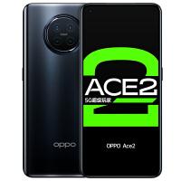 OPPO Ace2 双模5G 40W无线闪充 65W超级闪充 高通骁龙865 185g超薄机 90Hz电竞屏游戏手机