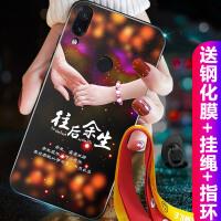 小米红米note7手机壳男女note7pro手机套硅胶磨砂全包pro软壳防摔