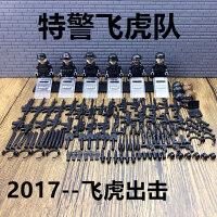 军事小人仔二战兼容乐高我的世界武器警察人偶拼装积木枪兵人玩具