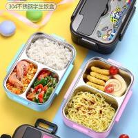 饭盒分隔型304不锈钢便当盒女小学生食堂分格餐盘儿童保温快餐盒