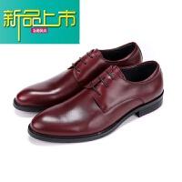 新品上市真皮商务英伦尖头皮鞋韩版潮流德比正装鞋透气男婚鞋复古牛皮男鞋