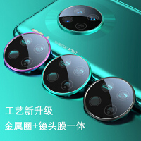 镜头膜华为mate30金属保护圈mate30pro摄像头膜5g手机全包钢化膜防摔mata3opor镜头贴薄后摄像头膜m