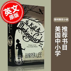 现货 英文原版 To Kill a Mockingbird 杀死一只知更鸟 Harper Lee 文学经典 普利策奖得奖作品 英文经典
