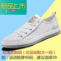 新品上市男鞋真皮小白鞋男秋季新款韩版百搭皮鞋潮鞋板鞋大码