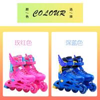3-4-5-6-7-8-9-10-11岁儿童溜冰鞋小孩旱冰鞋男女童轮滑鞋