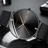 日本机芯日历男士防水商务休闲不锈钢网带手表 带钻简约石英手表