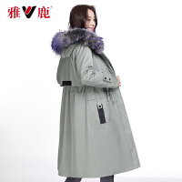 yaloo/雅鹿羽绒服女中长款过膝2019新款韩版派克服保暖防寒外套F