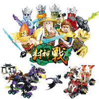 启蒙积木封神骑士团6岁男孩幻影战车城堡模型8岁儿童益智拼装玩具