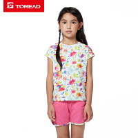 【1件2.5折:70元】探路者儿童 春夏女童风格系列满印圆领短袖T恤/短裤套装TDWK35206-D