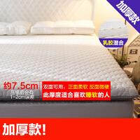 乳胶床垫1.8m床褥子2米双人榻榻米垫子1.5m垫被单人1.2米学生宿舍T 乳胶针织加厚款 白色 约7.5cm