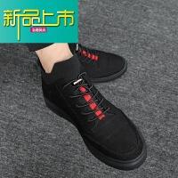 新品上市18秋冬男鞋潮牌鞋子百搭小板鞋真皮高帮鞋男休闲高邦板鞋 黑色