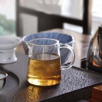 玻璃茶具茶海公道杯玻璃茶杯玻璃杯茶道茶叶260ml功夫茶具茶漏套装公杯分茶器茶杯配件