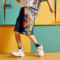 【2件3折:44.7元】小虎宝儿男童短裤纯棉五分裤子2021新款夏季儿童薄款中大童