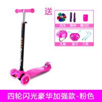 儿童滑板车三轮四轮宝宝单脚踏板车玩具车滑滑车3-4-5-6-12岁童车