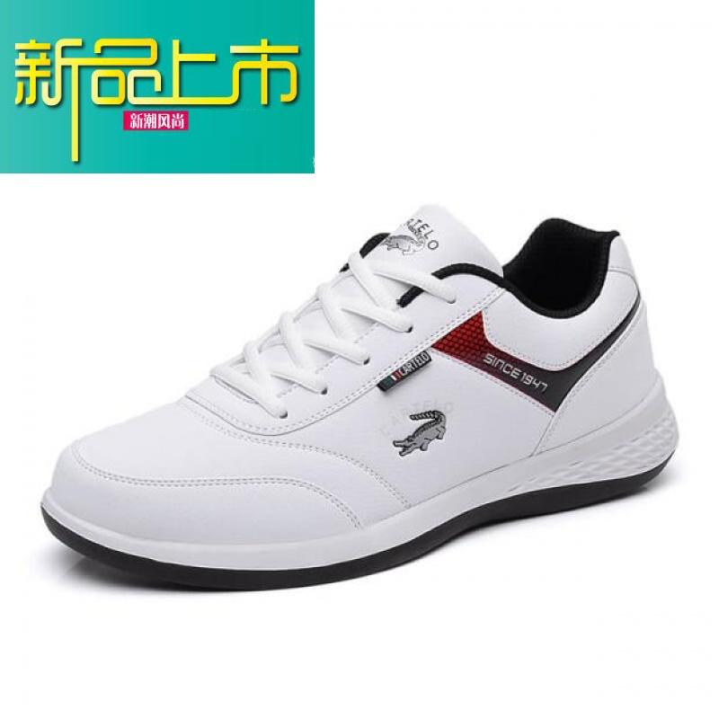 新品上市卡帝乐男鞋棉鞋板鞋跑步男士休闲运动鞋子潮鞋学生鞋小白鞋男   新品上市,1件9.5折,2件9折