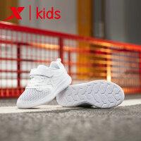 【特步限时直降】特步童鞋男童女童中大童轻便休闲鞋子运动鞋男童网面682115119793
