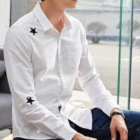 [2.5折价59.8元]唐狮衬衫男长袖白色港风文艺寸衫青少年学生外穿衬衣韩版