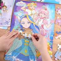 巴拉拉小魔仙拼图幼儿童女孩益智玩具幼儿园小孩卡通纸质手工拼装
