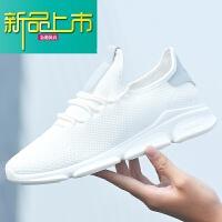 新品上市隐形内增高男鞋8cm6cm运动鞋透气韩版时尚休闲小白鞋增高鞋男百搭 595白色6cm 收藏有礼