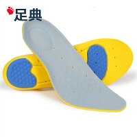 加厚运动军训鞋垫软透气减震篮球羽毛球跑步男女式透气夏季
