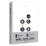 信任的力量 [英] 昂诺娜奥妮尔,译者 闫欣 重庆出版社 9787229114138