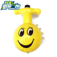 七彩发光音乐旋转陀螺儿童炫彩闪光电动玩具小学生男女孩新款c