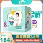 [当当自营]帮宝适 日本进口一级帮宝适拉拉裤 加加大号XXL50片(适合15kg以上) 箱装