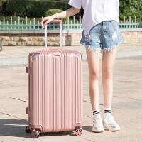 拉杆箱 2020新款时尚万向轮行李箱休闲大容量旅行箱女士出差登机箱学生上学收纳箱实用皮箱