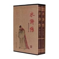 正版初高中学生读本《 水浒传》 全两册 国学藏书绣像精装本 中国四大名著 施耐庵著 经典插盒包装 阅读收藏