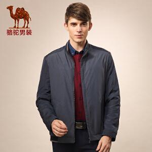 骆驼男装 微弹立领青春流行夹克 纯色修身色块夹克衫 男