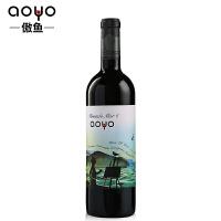 傲鱼AOYO智利原瓶进口红酒 看海6精酿赤霞珠黑皮诺干红葡萄酒750ml*1