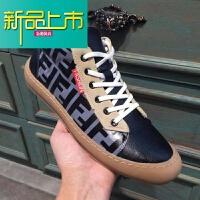 新品上市精神社会小伙皮鞋韩版百搭19春季时尚流行鞋系带男鞋上线防臭鞋