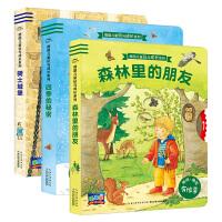 德国儿童玩与成长系列:全3册