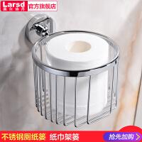 莱尔诗丹卫生间纸巾盒不锈钢卷纸盒 厕所纸巾盒手纸盒厕纸篓 8083