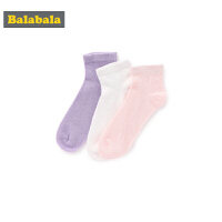 【满减参考价:13】巴拉巴拉宝宝袜子棉儿童棉袜夏季薄款女童短袜学生透气日系三双装