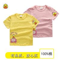 【3件2折价:31元】RASE.DUCK小黄鸭童装儿童夏季2021 韩版男女童洋气透气衫【支持礼品卡】