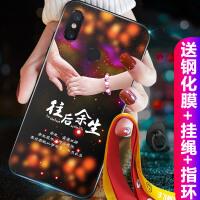 小米8手机壳硅胶硅胶青春版男女款磨砂m8手机套网红防摔八保护套