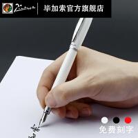 毕加索(pimio)钢笔学生用 X15成人商务男女式办公书法练字笔美工笔铱金笔/财务笔礼盒装刻字