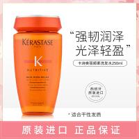 Kerastase/卡诗 奥丽顺柔洗发水洗发露250ml 进口专业洗护发 头发展现轻柔顺滑