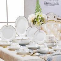 60头洛世奇碗盘碟套装景德镇陶瓷餐具骨瓷餐具套装碗盘碟勺组合碗碟套家用套装碗盘碟