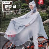 自行车雨衣成人骑行单车韩国男女时尚单人电动车透明雨衣防水雨披网红同款时尚新品