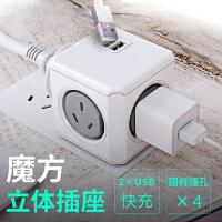 Liweek 手机充电器 家用 多USB插线板 多usb充电插座 立式USB分线器 多usb接口 多口智能插座 排插