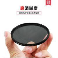 卓美超薄可调星光镜4/6/8线星芒镜适用佳能尼康索尼富士滤镜 52 40.5,单反相机微单手