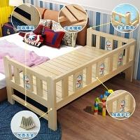 婴儿床拼接大床宝宝床实木带护栏儿童床男孩女孩BB床新生儿加宽床