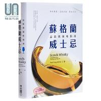 苏格兰威士忌:品饮与风味指南联经王鹏9789570851144酒类进口