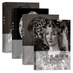 费顿经典画册(套装共4册):维米尔+伦勃朗+拉斐尔+波提切利
