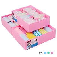 [当当自营]百草园 10格3个装 塑料内衣收纳盒内裤袜子储物盒
