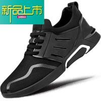 新品上市男士增高鞋男冬季运动休闲鞋内增高男鞋皮鞋男18新款潮鞋鞋子男