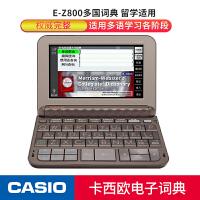 卡西欧(CASIO)E-Z800GY电子辞典 凛冬灰 英日法德汉机型 多国语学习