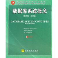 【正版二手书9成新左右】数据库系统概念(第5版(版 [美] 西尔伯沙茨,[美] 科思,[印度] 苏达尔善 高等教育出版